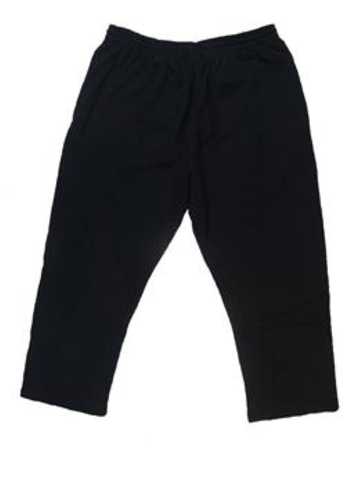 Espionage Loose Hem Jogging Bottoms (Black)
